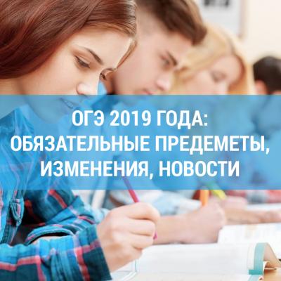 Предсказания на 2019 год ясновидицы Веры Лион  GODvGODU.ru изоражения
